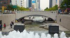 Cheonggyecheon Strea..