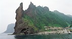Ulleungdo Island